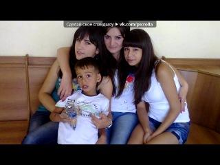 ��� ������ M. Armenchik - NEW 2012 Happy Birthday.
